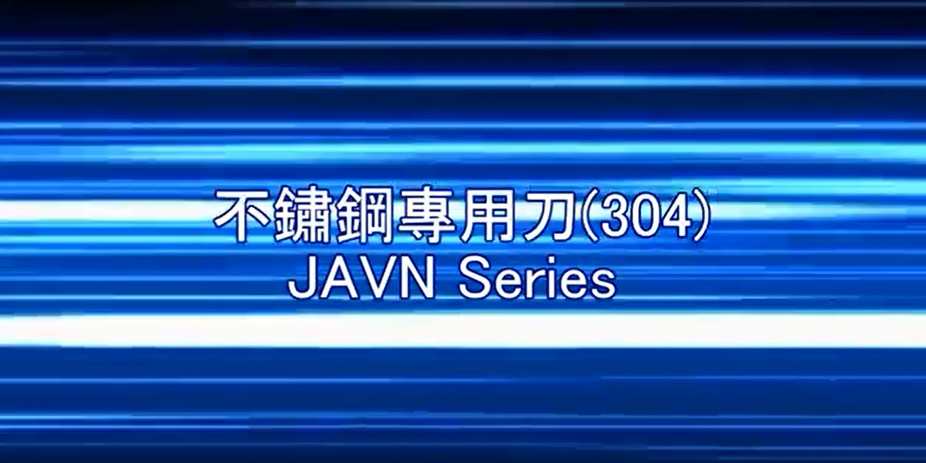 【JAVN unequal lead stainless steel End Mill】