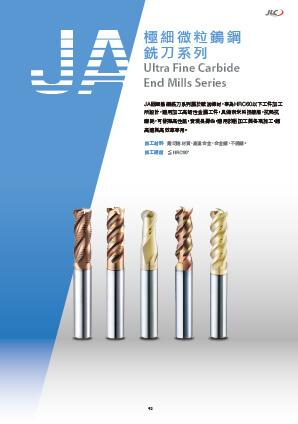 JA Series