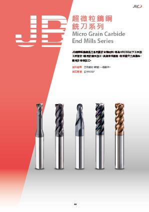 JB Series