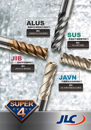 Super End Mill