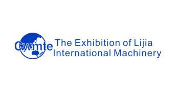 2021年重慶立嘉國際智能裝備展覽會