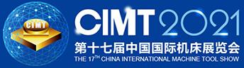 proimages/news/CIMT2021-ch.jpg