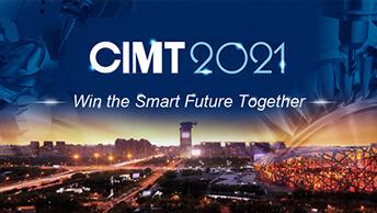 2021年中國國際機床展覽會(新館)