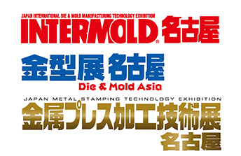2019 INTERMOLD Nagoya Japan Nagoya International Mold & Manufacturing Equipment Exhibition