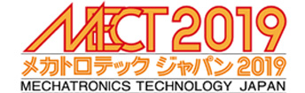 2019 Mechatronics Technology Japan 2019年名古屋機電合一展