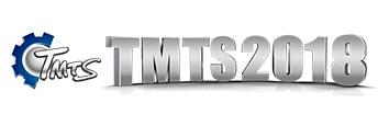 2018年TMTS台灣國際工具機展(2018/11/07-11)